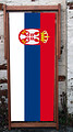 Serbia Designer Deckchair for the World Cup 2010