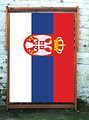 Serbia Designer Wideboy Deckchair for the World Cup 2010