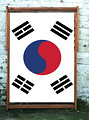 South Korea Designer Wideboy Deckchair for the World Cup